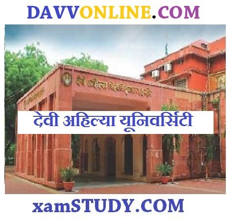 Devi Ahilya University Papers